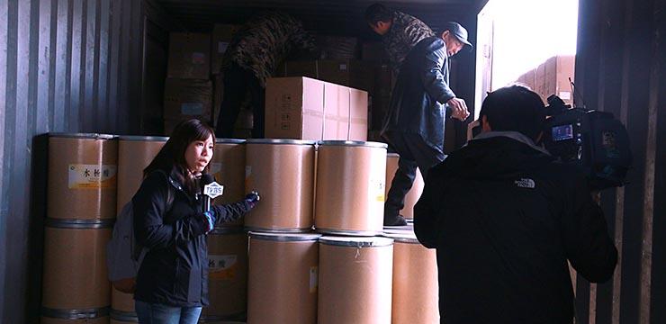 台湾TVBS新闻台:快货运正引领一场货运行业的互联网变革